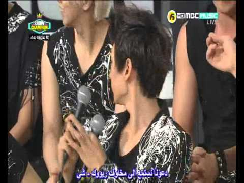 [Arabic Sub] 120717 MBC Music Show Champion - Super Junior Interview