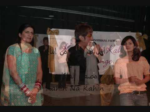 صور من مؤتمر الصحفي لفيلمKahin Na Kahin...