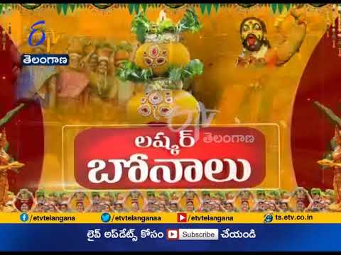 Watch live | Bonalu Celebrations at Secunderabad