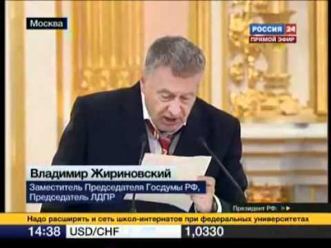 Медведев о брошюре Жириновского