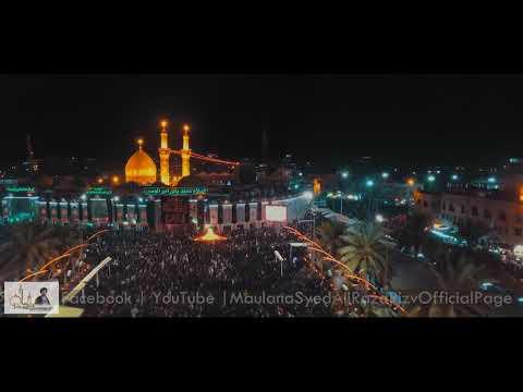 Karbala e Moalla | Aerial Video | Maulana Syed Ali Raza Rizvi