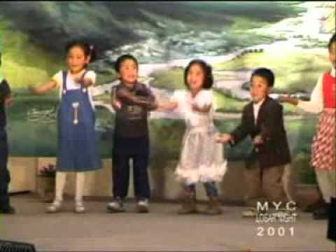 Mugum Kids Performed Nepali Song Chrling Chap... video