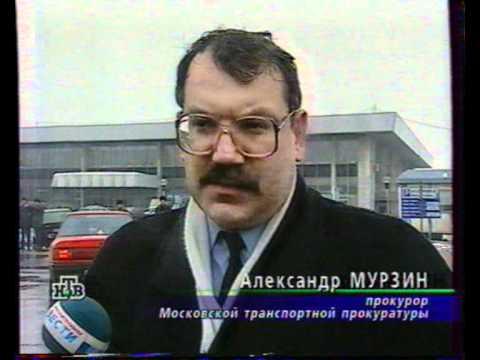 Новость о гибели А.Боровика (1999)