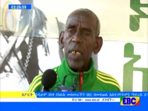 Sport Eve News from Ebc January 01 2017