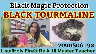 Benefits of Black Tourmaline|uses of black Tourmaline Crystal | 7000808192 |Black Tourmaline