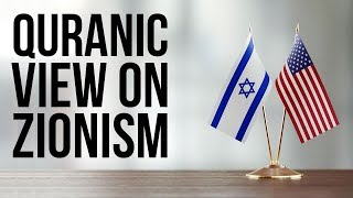 Video: Zionism is the Enemy. Zionists seek the clash of Civilizations - Imran Hosein 1/3