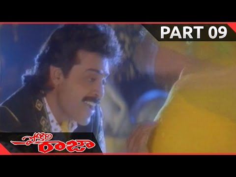 Pokiri Raja Telugu Movie    Part 09/12    Venkatesh, Roja, Ali, Prathibha Sinha Photo Image Pic