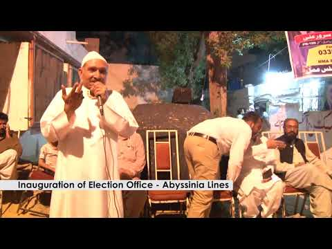 PS 105 - NA 245 | Election Office Inauguration | Abysinia Lines