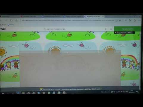 Создание персонального сайта педагога на wix. com.