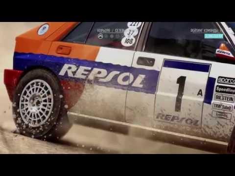 Dirt rally ежедневный спец участок 09.08.2016