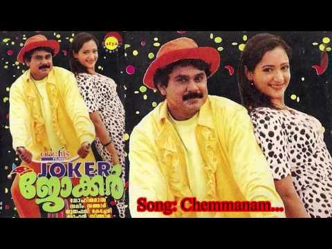 Chemmanam - Joker video
