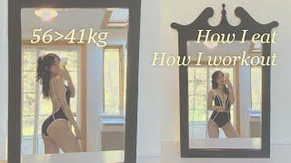 SUB)한달만에 -15kg 볼륨있는 몸매 비결 | 식습관, 운동법 결정적 팁| 식단없는 요요없는 건강한 다이어트 | 절대 실패할 수 없는 나만의 5분 다이어트 비법 | part 2
