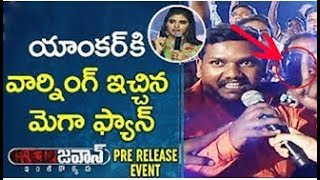 Mega Fan Strong Warning to Anchor Syamala | Jawaan Movie Pre Release Event | Sai Dharam Tej