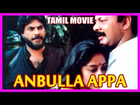 Anbulla Appa Tamil Full Length Movie - Mammootty,sasikala,nedumudi Venu video