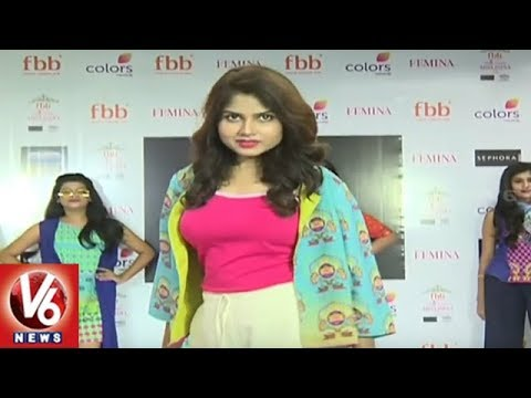 Models Ramp Walk In Ameerpet Big Bazaar | Femina Miss India | Hyderabad | V6 News
