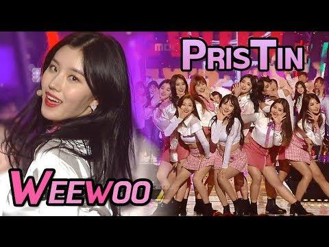 PRISTIN - WEE WOO, 프리스틴 - WEE WOO @2017 MBC Music Festival