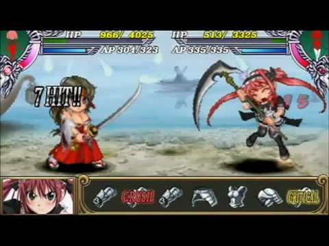 Queen's Blade Spiral Chaos Tomoe & Airi video