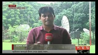ааааа аёаааааааа аааааааа ааа Todays Weather Report Of Bangladesh