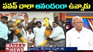 IVR Analysis On Janasena Party Trolls In Social Media || Pawan Kalyan |