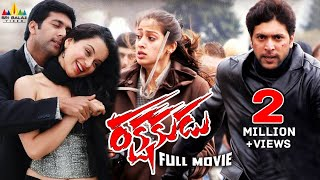 Rakshakudu - Rakshakudu Full Movie || Jayam Ravi, Kangana Ranaut, Lakshmi Rai || With English Subtitles