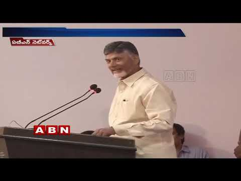 Central Governement announced AP is One of the Leaders State for startups | ABN Telugu