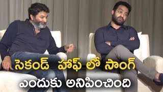 NTR and Trivikram about Second Half Aravinda Sametha | Jr NTR and Trivikram Dussehra Special Interview