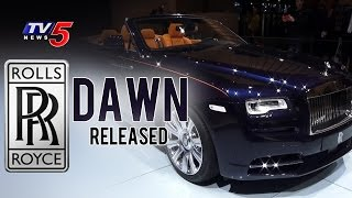 Rolls Royce Dawn Costs 6.2 Cr | Dawn Released In South Indian Market | TV5 News