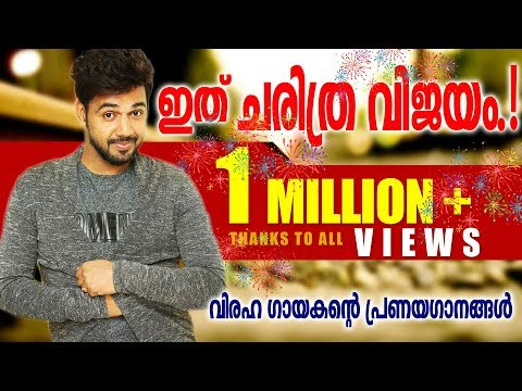 Saleem Kodathur`s Hits | Romantic Songs |  Valentine's Day Special