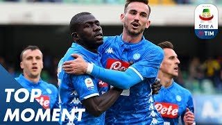 Koulibaly smashed home a third goal | Chievo 1-3 Napoli | Top Moment | Serie A