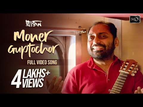 Praktan Bangla Movie   Moner Guptochar Full Video Song   Anindya Chatterjee,Prosenjit & Rituparna