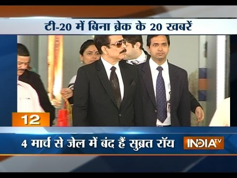 India TV News: Sahara chief Subrata Roy denied bail by SC
