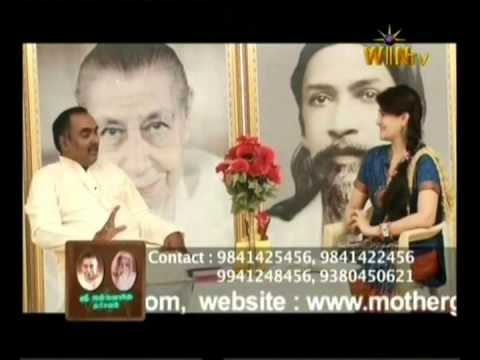 annai aurobindo win tv part 1