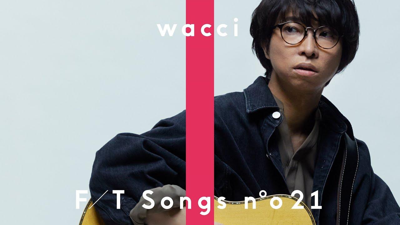 "wacci(橋口洋平) - 「THE FIRST TAKE」が一発撮りによる""足りない""のギター弾き語り映像を公開 thm Music info Clip"