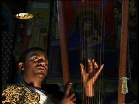 ETHIOPIAN ORTODOX TEWAHDO SPERUTUAL SONGS Music Videos