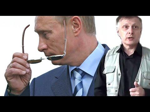Управленческий маневр против внутрироссийского заговора. Валерий Пякин.