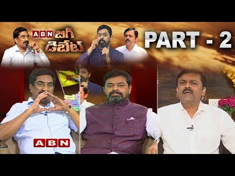 ABN MD Radha Krishna Big Debate with CM Ramesh and GVL Narasimha Rao | Part 2