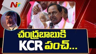KCR Interesting Comments on CM Chandrababu | AP Political Entry | NTV