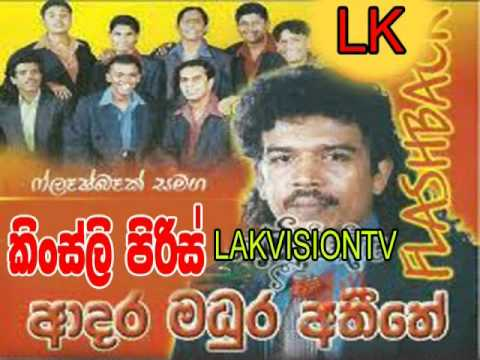 Kingsley Peiris   Adara Mad MP3