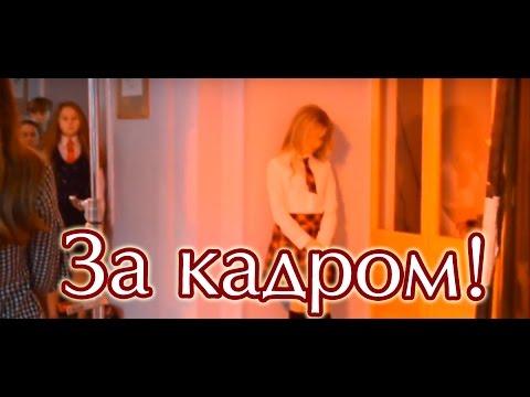 Алиса Кожикина — Я не игрушка  (За кадром)