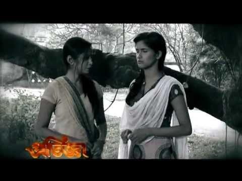 Pratigya Promotional Song angaraag Mahanta ujaei Jaa Noi video