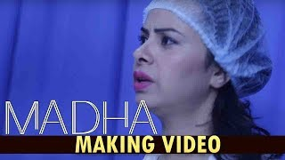 Madha Movie Making Video 2 | Trishna Mukherjee, Venkat Rahul #MadhaTeaser