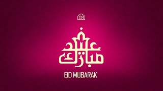 Forget About Your Problems – Eid Mubarak! ᴴᴰ ┇ Eid Nasheed 2016 ┇ TDR Production ┇