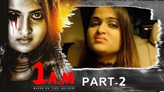 1AM Latest Telugu Horror Movie Part - 2 | Mohan | Sasvatha | 2019 Telugu Movies