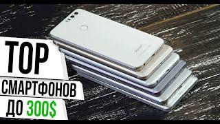 ТОП китайских смартфонов 2016 года до 300$ - Мнение Andro News