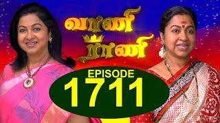 வாணி ராணி - VAANI RANI - Episode 1711 - 31-10-2018