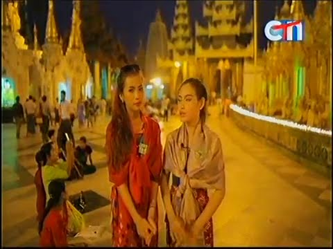 CTN - Travel With Me - 30 Apr 2015 - Myanmar