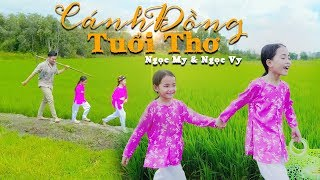 Cánh Đồng Tuổi Thơ ♫ Ngọc My & Ngọc Vy ♫ Nhạc Thiếu Nhi Hay Cho Bé
