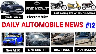 today automobile news by car point hindi