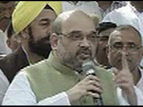 Amit Shah in RS Pura, clashes erupt