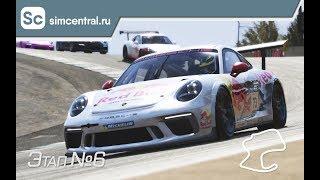 Porsche GT3 Cup USA №6 Laguna Seca